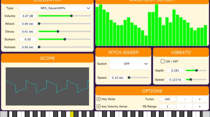 フリーのチップチューン用8BIT音源『SANA 8BIT VST』の紹介
