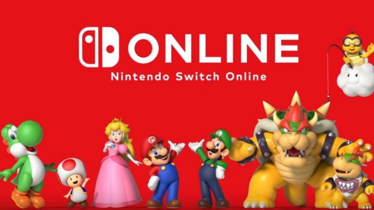 Nintendo Switch Onlineのビデオの訴求力が高い理由
